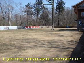 футбол россии ru